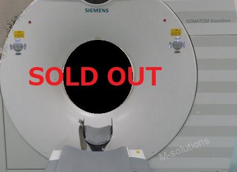 Siemens SOMATOM Emotion 16 CT Scanner