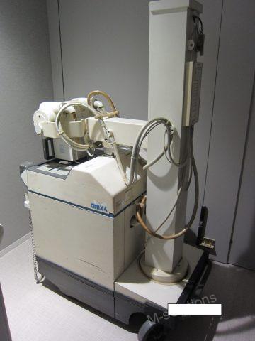 Portable X-Ray  AMX4
