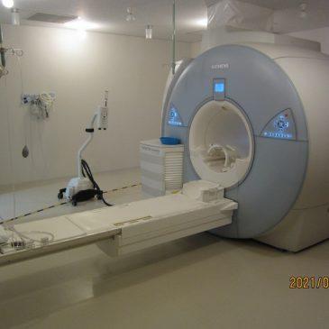 Siemens Avanto MRI
